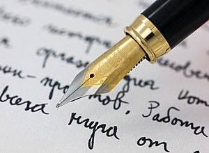 300px-fountain_pen_writing_literacy
